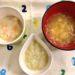 【離乳食中期】ただいまフル活用の食材はコレ!
